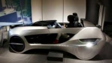 Mitsubishi Electric представит в Токио концепт футуристического родстера Emirai 4